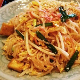 焼きビーフン(スープ付)(チャンパー 伊勢丹会館店 )