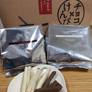 チョコがけけんぴ(アソート)(芋屋金次郎 日本橋店 )
