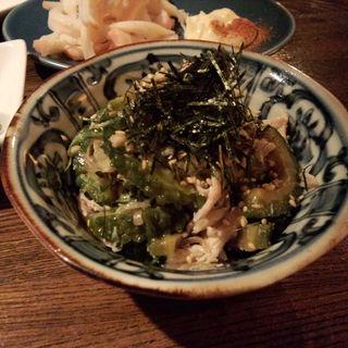 蒸し鶏とゴーヤの和え物(味彩 (アジサイ))