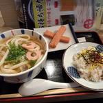 かけうどん+バラ寿司+天天セット