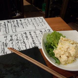 ポテトサラダ(串サンロク )