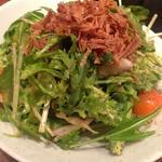 春菊とパクチーのハーブサラダ