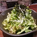 パクチー生レモングリーンサラダ