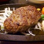 ハンバーグステーキ(牛庵 (ギュウアン))