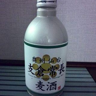 支倉常長麦酒(宮城ふるさとプラザ )