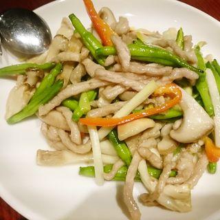 豚肉と金針菜、黄ニラの塩味炒め(XI'AN 銀座店 (シーアン))