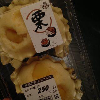 栗蒸しパン(うさぽん菓子工房)