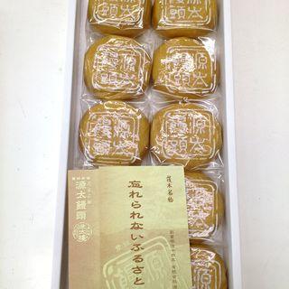 源太饅頭 (10個入)
