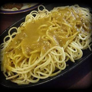 スパゲティー(インディアン)(きっちんケミア)