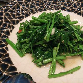 空心菜の炒め(香港海鮮飲茶樓 ブリーゼブリーゼ (ホンコンカイセンヤムチャロウ))