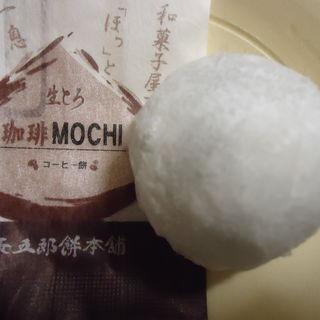 生とろ珈琲MOCHI(長五郎餅本舗 本店 (ちょうごろうもちほんぽ))