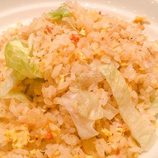 蟹肉とレタスのさっぱり炒飯(招福門 渋谷ヒカリエ店 (しょうふくもん ))