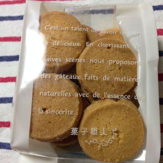 バターサブレ(菓子職人 (カシショクニン))