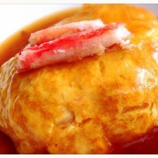 天津飯(健美菜館 麗花仙)