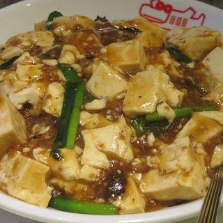 麻婆豆腐丼(小)(紅宝石 (コウホウセキ))