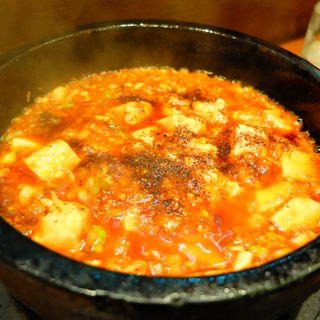 石焼麻婆豆腐(美齢 (メイリン))