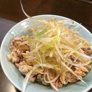 ネギチャーシュー丼(本牧家)