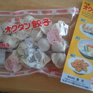 水餃子(15コ・スープ付)(オクタン餃子 )