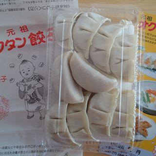 焼餃子(20コ)(オクタン餃子 )