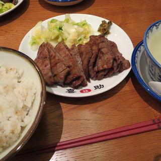 牛たん炭火焼定食 1.5人前(味の牛たん 喜助 横浜ランドマーク店 )