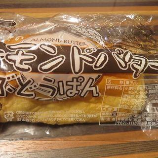 ことぶきのアーモンドぶどうパン