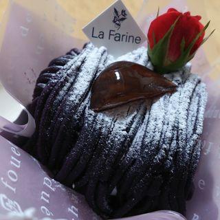 紫芋モンブラン(ラ・ファリーヌ )