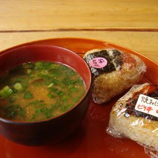 お味噌汁(嬉野むすび庵 )