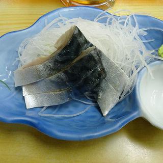 〆鯖(いづみや 第二支店 )