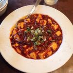 麻婆豆腐ランチ(同源)