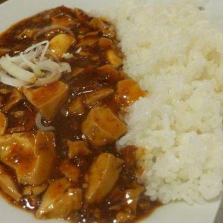麻婆丼(桂林酒苑)