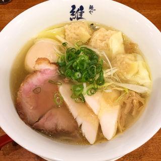 塩らーめん(麺屋 維新 (めんや いしん))