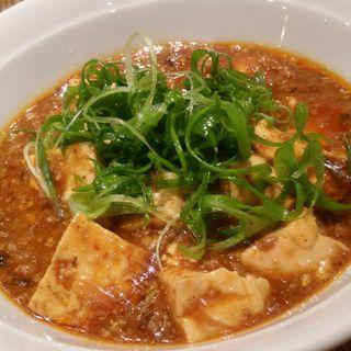麻婆豆腐(アンズキッチン (杏厨キッチン))