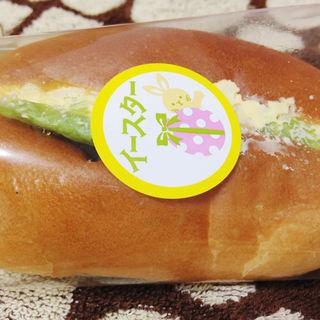 たまごパン(トーホーベーカリー )