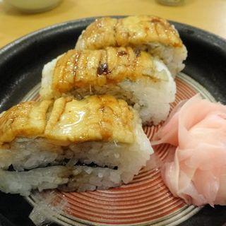 自家製 押し寿司(第二力酒蔵)