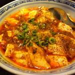 麻婆豆腐(黒龍天神樓 (コクリュウテンジンロウ))