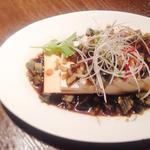 ピータン豆腐(紫玉蘭 (シギョクラン))