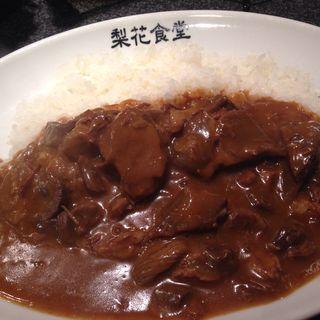 黒毛和牛煮込みカレー(梨花食堂 天満本店 (リカショクドウ))
