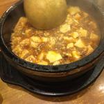 石焼き麻婆豆腐(美齢 (メイリン))