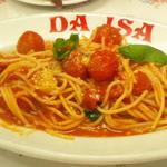 フレッシュトマトとバジルのロングパスタ