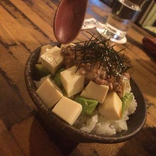 アボカド豆腐納豆丼(京都 ぐら )