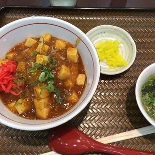 麻婆丼(海上明珠 楽善園 (ハイシャンミンチュウ ルウサンユェン))