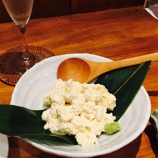 手作りざる豆腐(えびす倶楽部 )