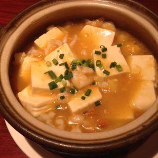 上海蟹味噌の海鮮豆腐(健康中華庵 青蓮 日本大通り店 )