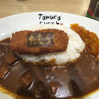 メンチカツカレー(炭火焼肉たむらのお肉が入ったカレー屋さん )