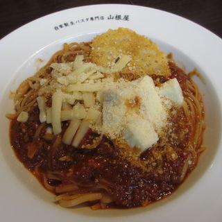 4種チーズのボロネーゼ~クワトロ・フォルマッジ~ (山根屋 )