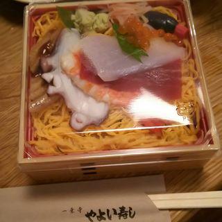ちらし寿司(やよい寿し )