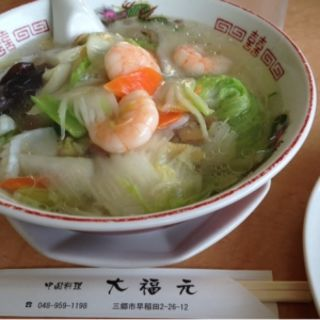 五目野菜の海鮮ラーメン(中国料理 大福元 梨元町店 (チュウゴクリョウリ・ダイフクゲン))
