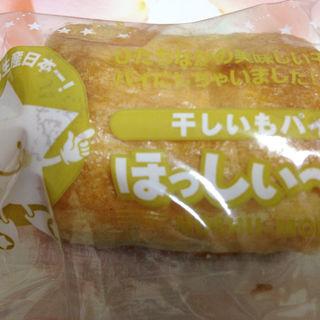 ほっしぃ~も(お菓子のきくち)