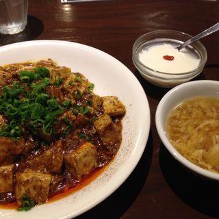 陳麻婆豆腐ランチ(桃苑 )