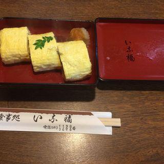 鰻巻き(稲福 (いなふく))